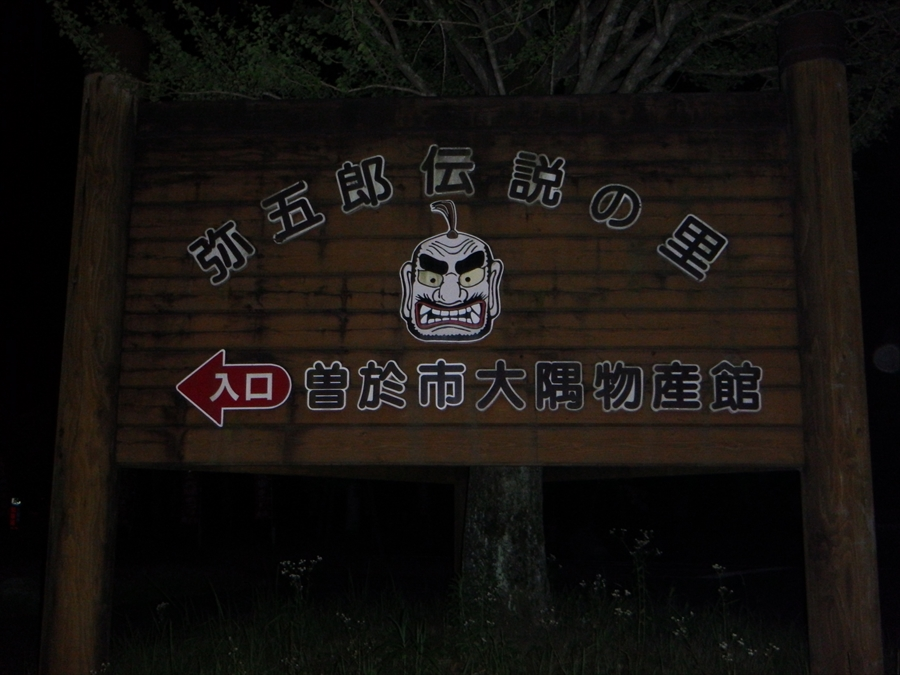 DSCF9241_RR.jpg