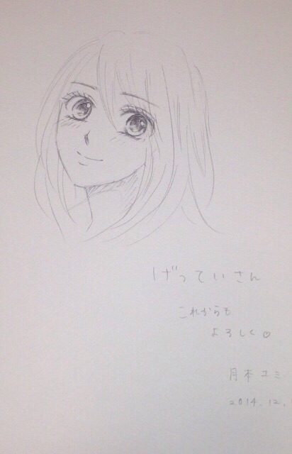 20141208132247a53.jpg