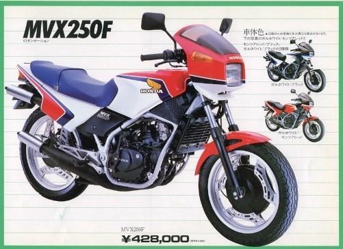 mvx250f1.jpg