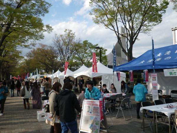 2014.4.5 アウトドアデイ2014ジャパン2