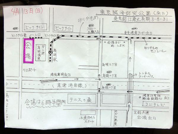 日保東京展地図