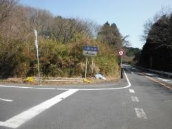 DSCF4987.jpg
