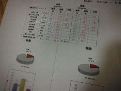 DSCF4992.jpg
