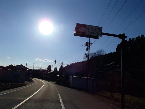 P2231389.jpg