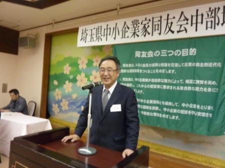 石塚会長あいさつ20140521
