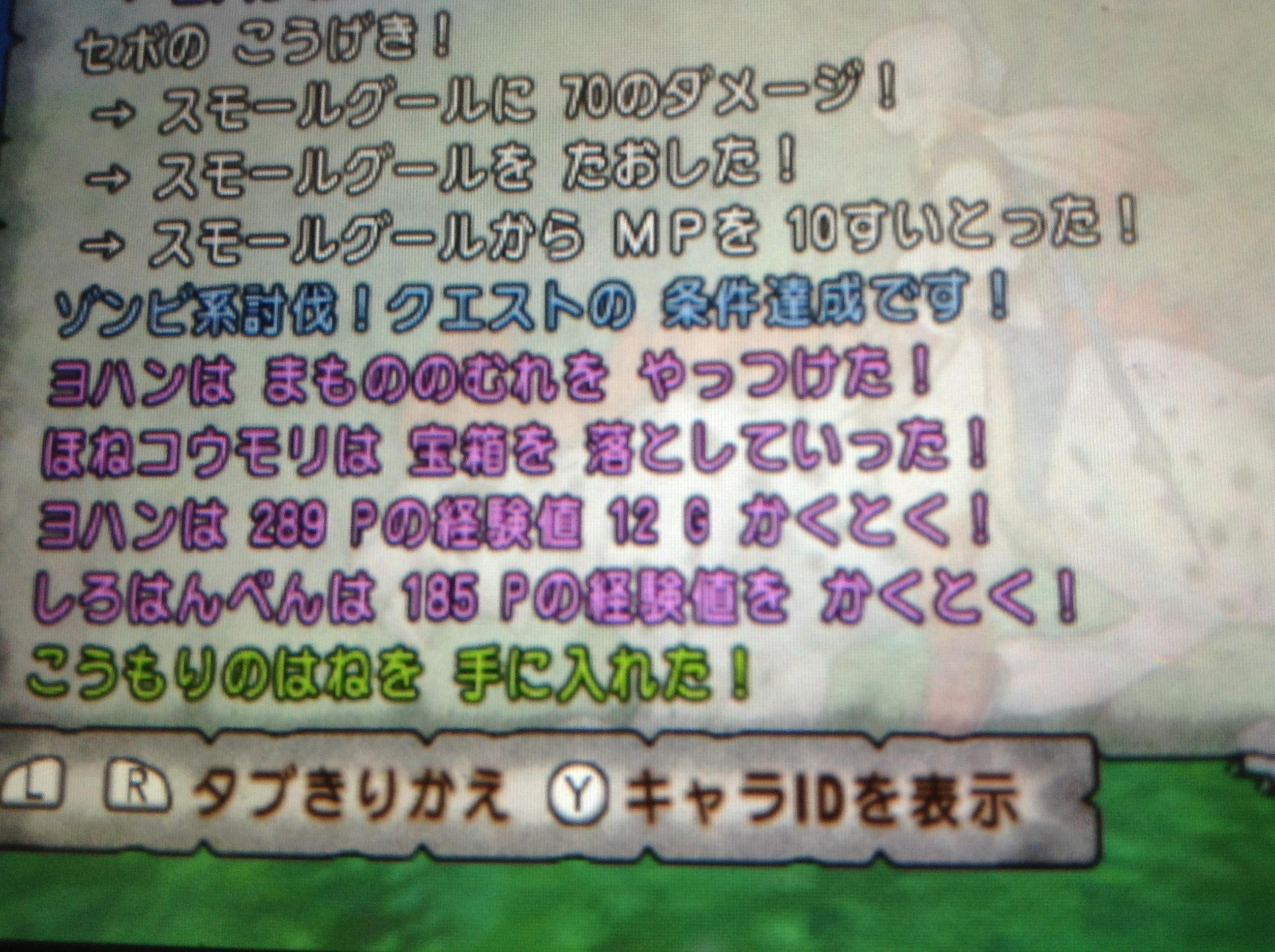 20140812195825af3.jpg