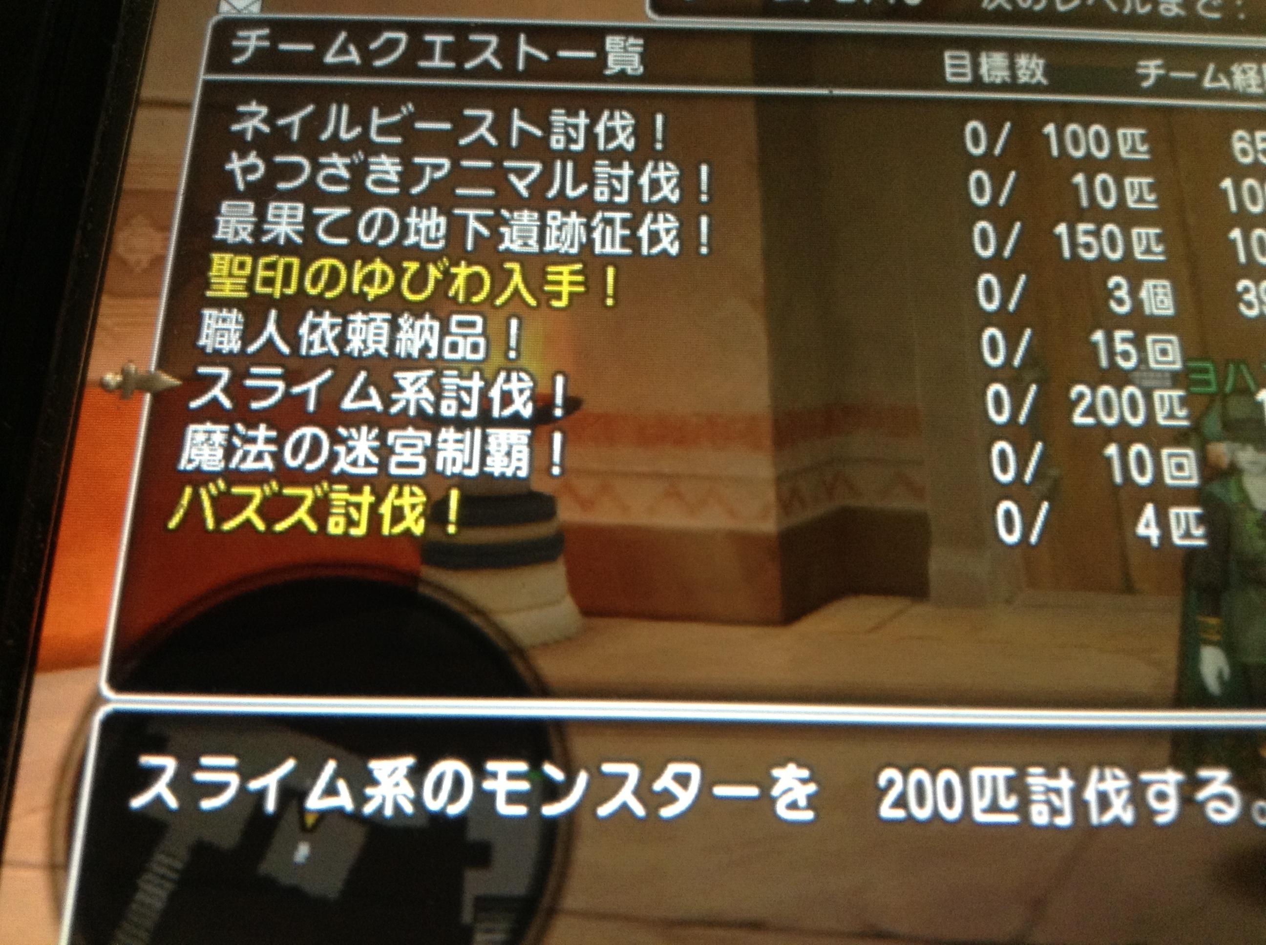 20140823161931ea6.jpg
