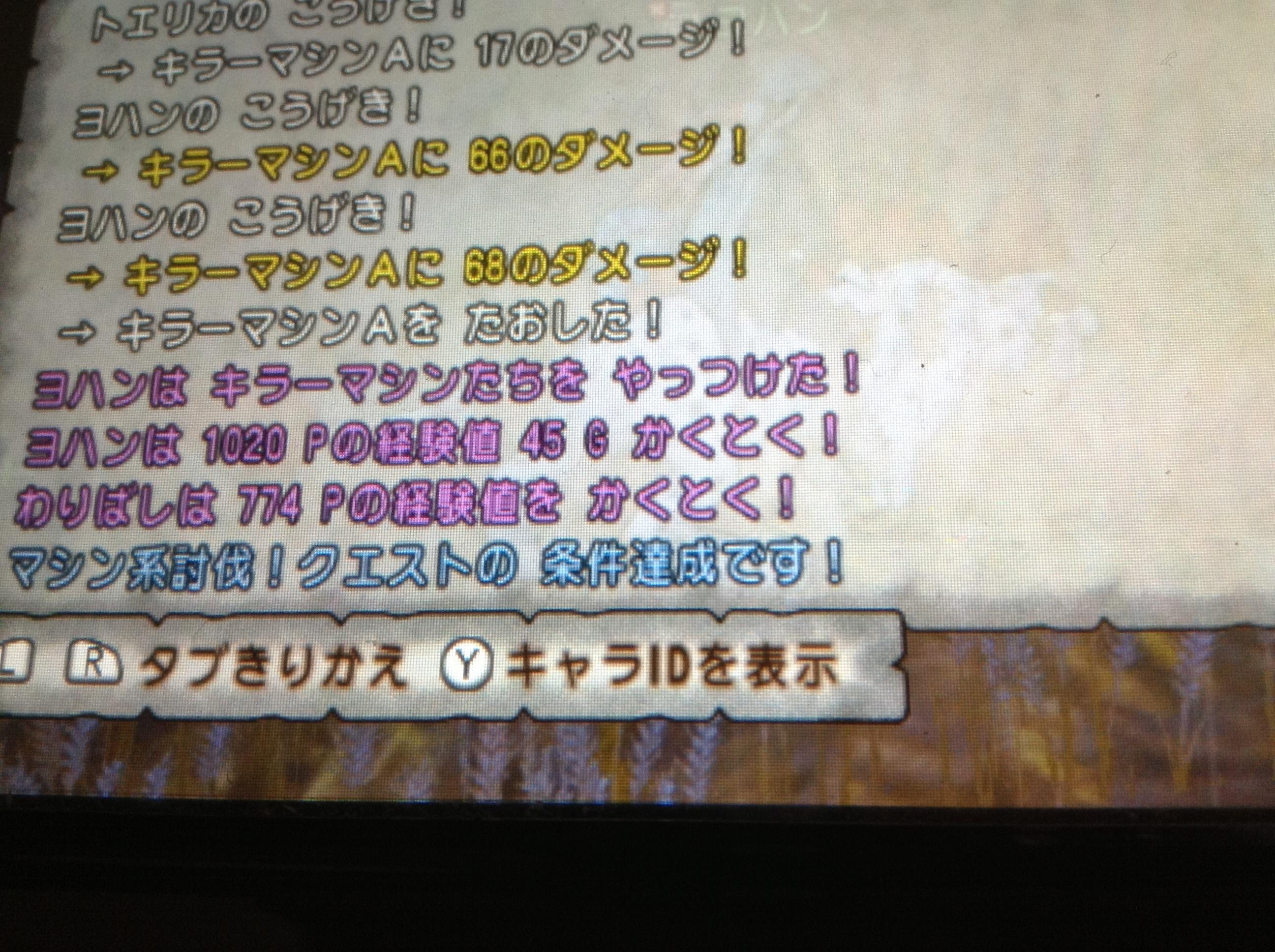 201408231619357ef.jpg