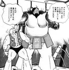 ビッグ・ザ・武道