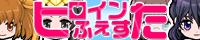 HF_bn_200x40_1.png