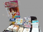 comitia108space_20140507015048f74.jpg