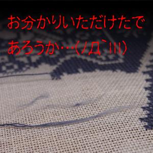 140309-2.jpg