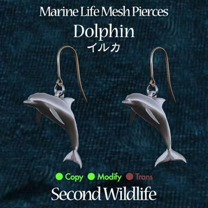 PiercePop_dolphin.jpg