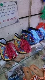 子供靴手刺繍70small