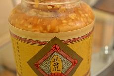 small豆腐乳