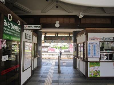 有田駅と駅員さん