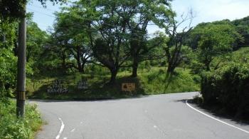 43km黒沢ハイランド