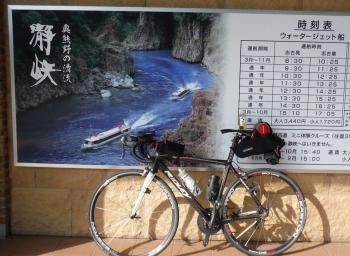 163km瀞峡街道熊野川道の駅