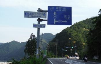 171km10年前に走ったツールド熊野のスタートゴール地点