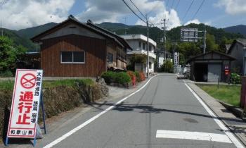K61蔵王峠への登り (2)