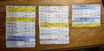 BRM613四国600kmキューシート (2)