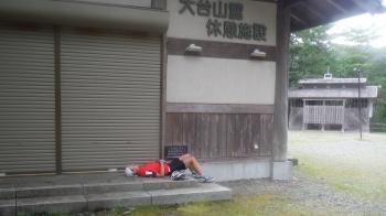 休憩施設のお休み高田さん