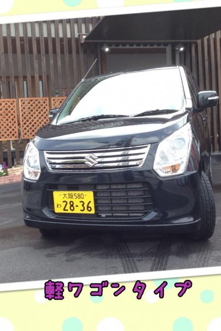 軽ワゴン_convert_20140327120003