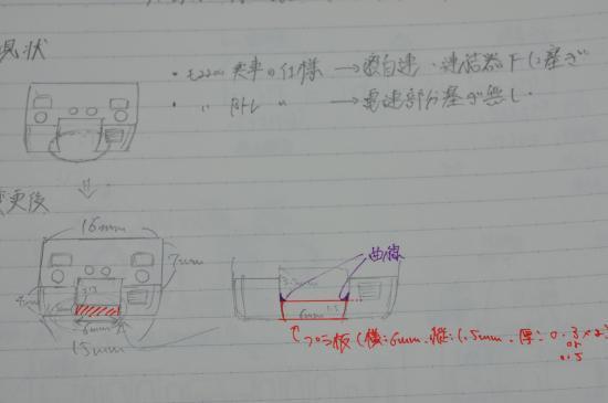DSC_2039_convert_20140811115311.jpg