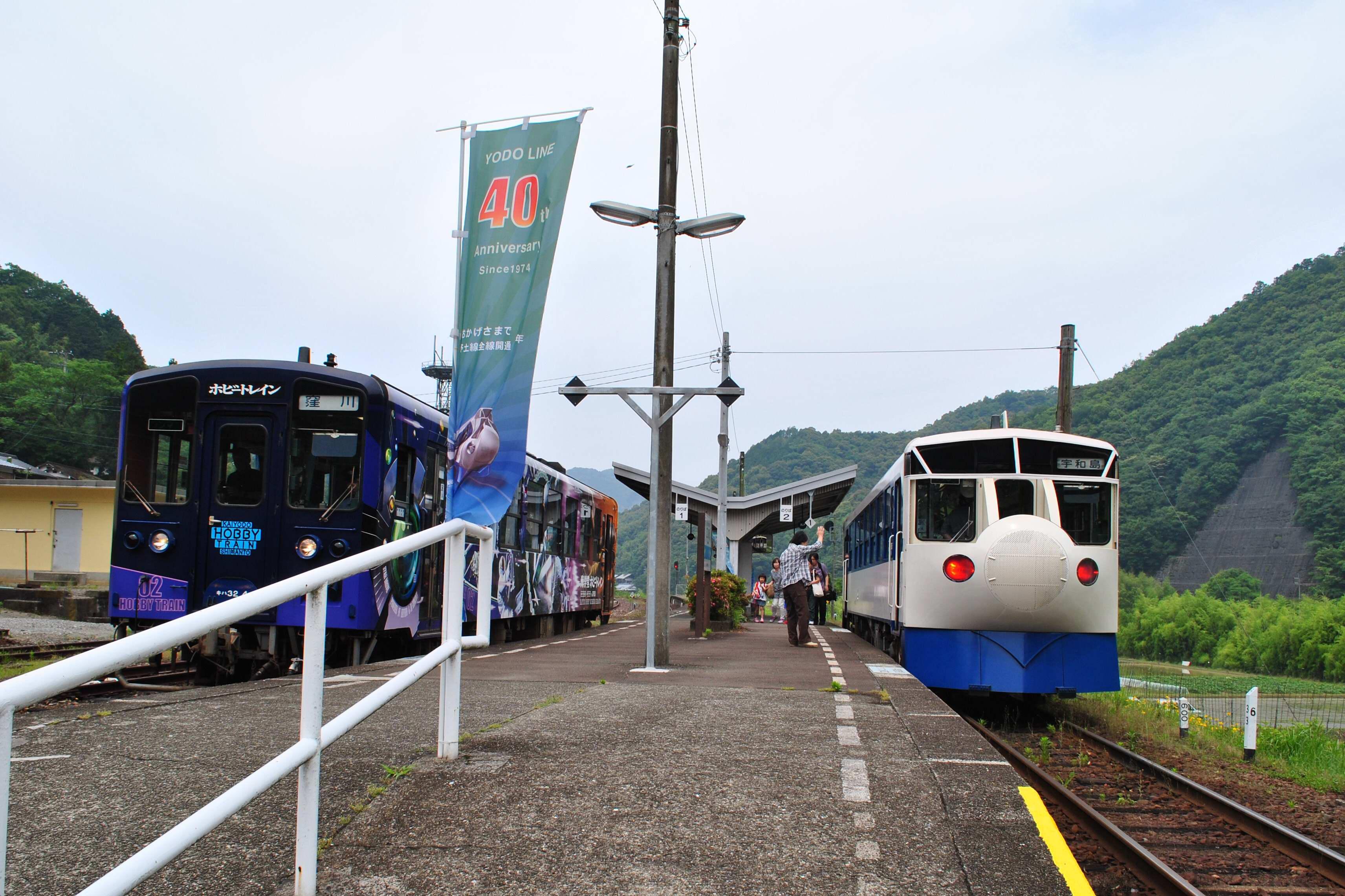 江川崎駅1