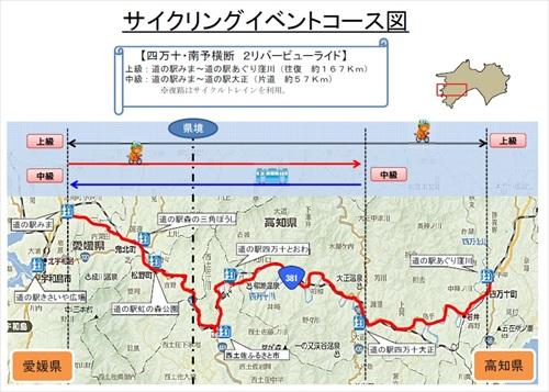 map167_R.jpg
