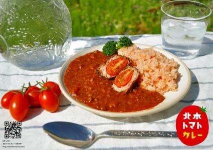 tomato_kare1.jpg