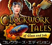 clockwork-tales-glass-and-ink-ce_feature.jpg