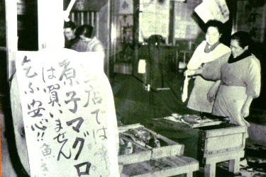 ed16mukaigawara-sinaturu_s44.jpg