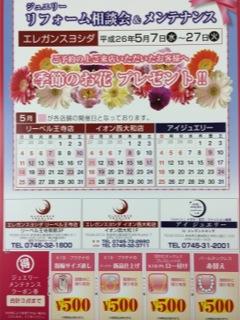 moblog_539661d1.jpg