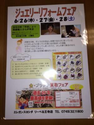 moblog_f93429c5.jpg