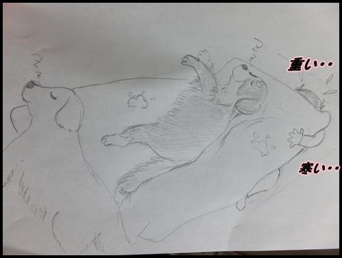漫画ミルク&エルフ