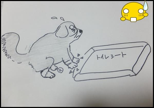 漫画エルフ2