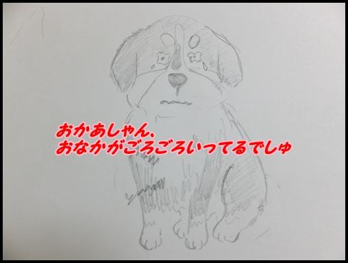 1漫画エルフ