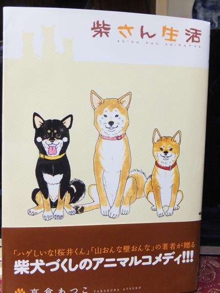 26-6おススメコミック本1