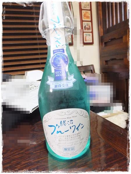 26-7本日のお酒1