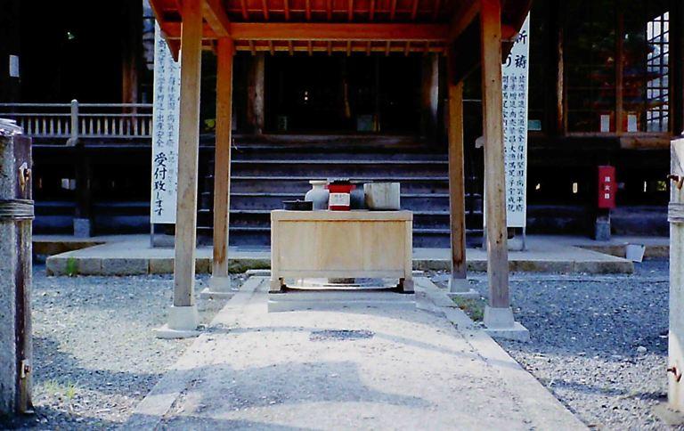 三明寺-2