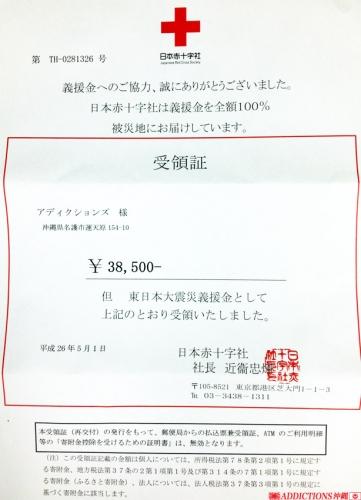 260531.jpg