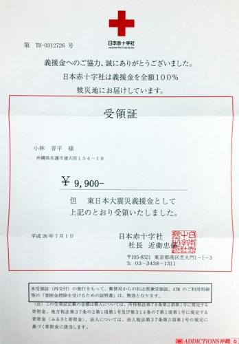 260801.jpg