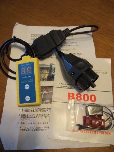 P8180073.jpg