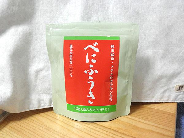 20140215べにふうき茶