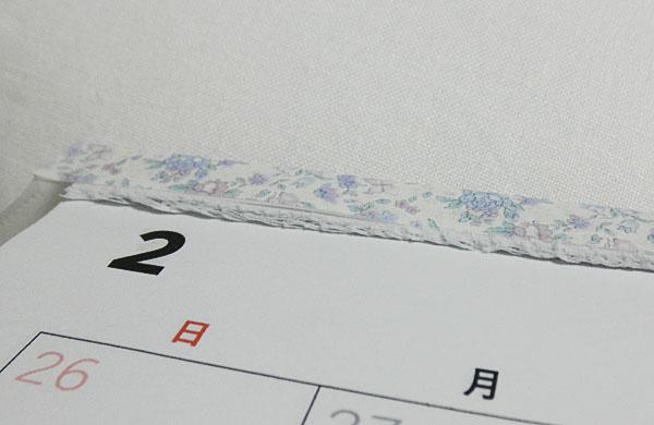 20140224カレンダー②