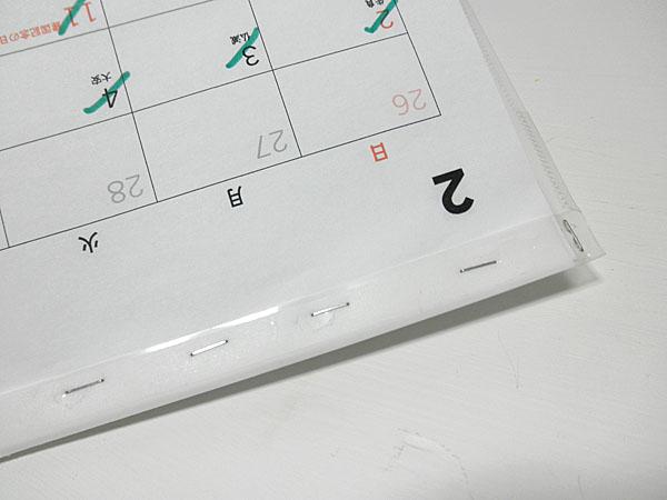 20140224カレンダー⑤