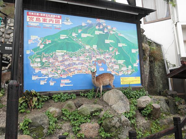 20140512厳島神社観光案内図