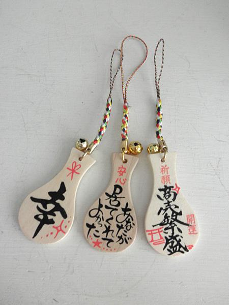 20140512厳島神社お土産