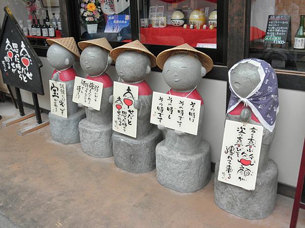 20140512厳島神社お土産屋さん